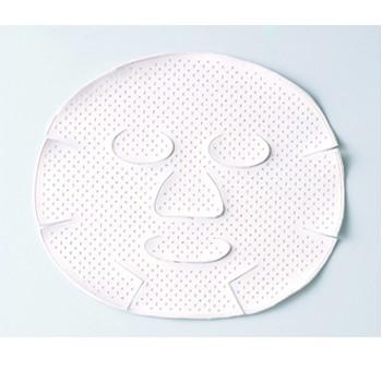 Far infrared & anion healthy facial mask