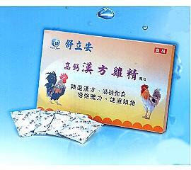 Chicken Cornstatch