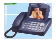 We Gene Technologies telemedical System