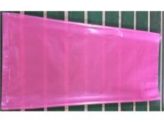 Antistatic Bag
