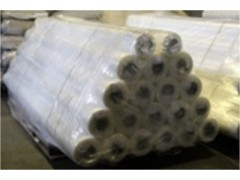 Automatic packing film