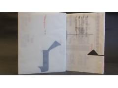 Color printing book