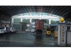 Façade of Hong Chang Precision Industrial Co., Ltd.