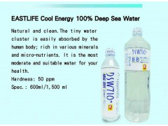 EASTLIFE Cool Energy 100% Deep Sea Water