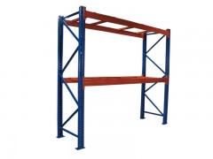 Weight shelf