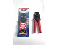 FU-3S Hand Crimping Tools