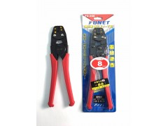 FU-208 Crimping Tools