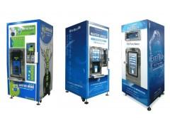 Water Boss Water Vending Machine ET-W88