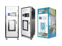 Water Boss Water Vending Machine MY-TCH01