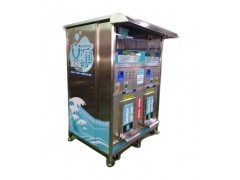 Water Vending House (DUAL)