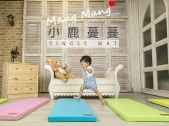 [Mang Mang]Single pad mat (4 color)