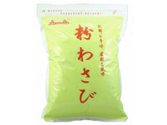 Spicy wasabi ground / 1kg