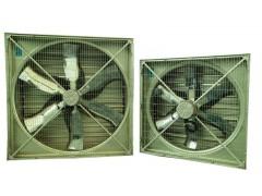 Exhaust Fan (Energy-saving direct drive motor)