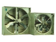 Exhaust Fan (AC direct drive motor)