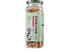 Health Nuts