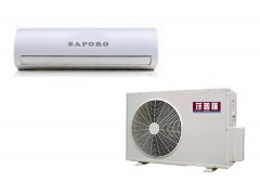 Frequency conversion wall-mounted air conditioner