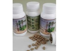 I3+BI+I6:Ban Zhi Lian No. 3+Bai Zheng Cao+Ban Zhi Lian No. 6(tablet) 3 Bottles