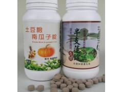 B+I6:Potato Root & Pumpkin seed+Ban Zhi Lian No. 6 (tablet)