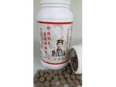 SK1:Pearl Calcium &Glucosamine (tablet)
