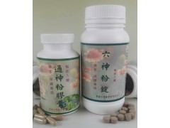 F1+F2-Tong Shen Powder (capsules) + Six God powder (tablet)