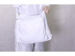 Two pocket collect bag