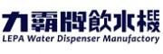 LEPA Water Dispenser Manufactory