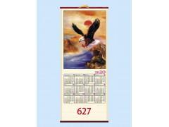 Cane Wall  Scroll  Calendar