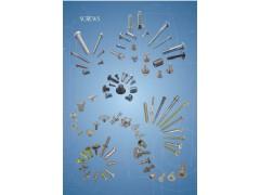 International Standard Tapping screws