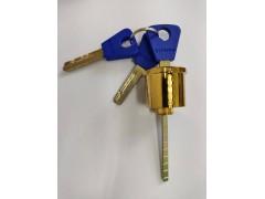 special door lock 3