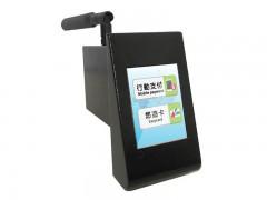 Mobile phone module