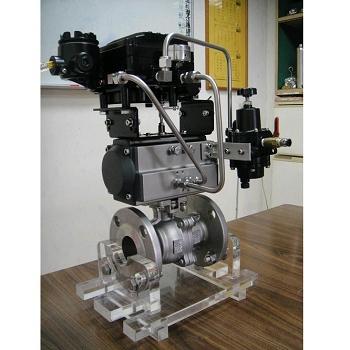 Multi-stage adjustable pneumatic control actuator