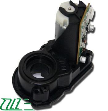Rear View Mirror Fold-up Motor