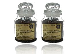 Vietnam Handmade Black Pepper (Granule)