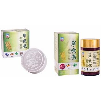NINSU Powders
