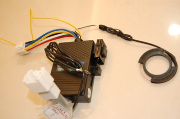 C.S.K.S. Car alarm device ( Magnetic sensor of computer chip for burglarproof / power failure system