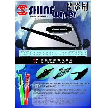 shine Wiper