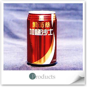 Heyman sait added soft drink